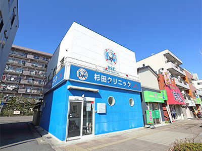 ひと目でわかりやすい青い建物です